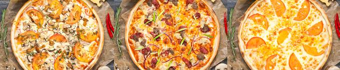 Pizza - Spezialitäten