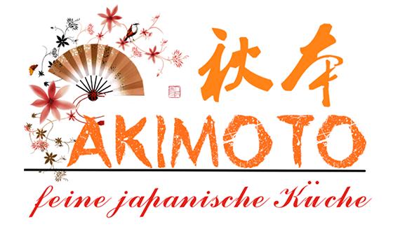 Jetzt bestellen bei Sushi Akimoto | Nürnberg