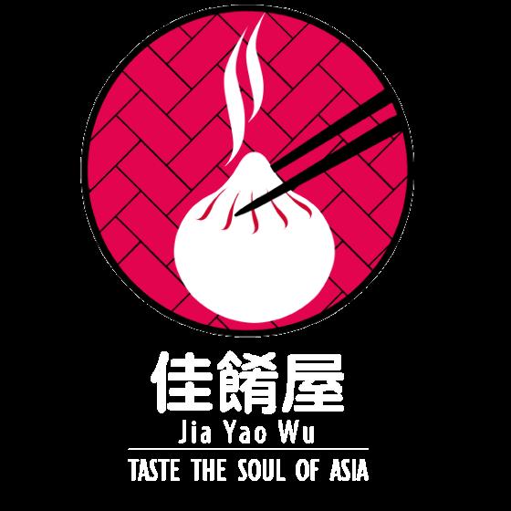 Jia Yao Wu, Darmstadt | Sushi
