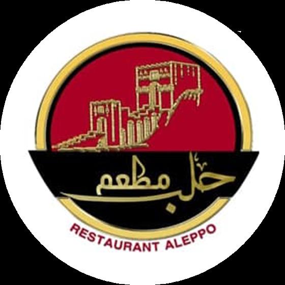 Jetzt bestellen bei Aleppo Restaurant | Trier