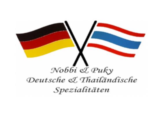 Jetzt bestellen bei Nobbi & Puky | Düsseldorf