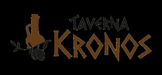 Taverna Kronos Pinneberg, Pinneberg | Salate